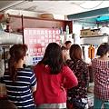2013-0907-竹蓮魷魚羹.jpg