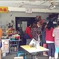 2013-0907-竹蓮肉圓 (5).jpg