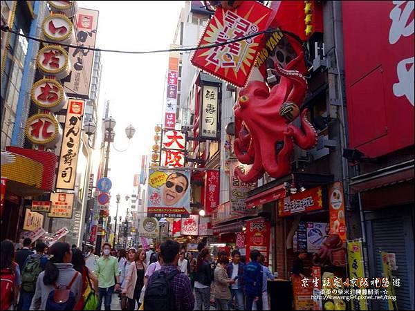 2014-0502-日本-大阪-道頓堀-心齋橋 (18)