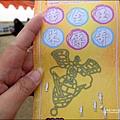2014-1228-嘉義-義竹-玉米迷宮 (2).jpg