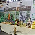 2014-1228-嘉義-義竹-玉米迷宮 (37).jpg