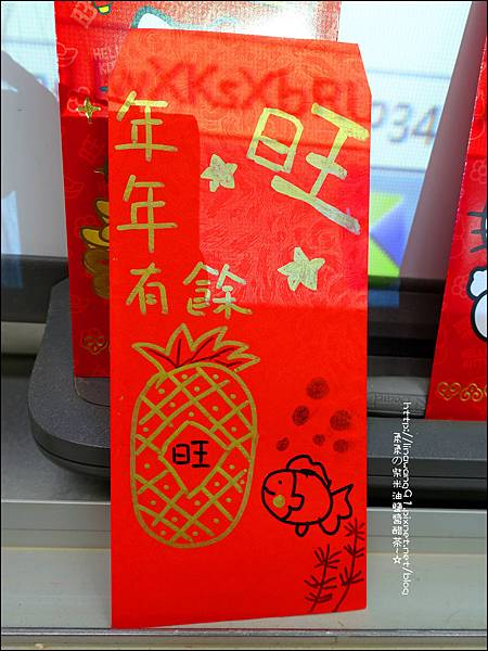 2015-0113-國小晨間媽媽-畫紅包袋 (1).jpg