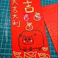 2015-0113-國小晨間媽媽-畫紅包袋 (4).jpg