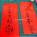 2015-0113-國小晨間媽媽-畫紅包袋 (13).jpg