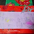 2015-0123-Yuki 7Y-祈福紅袋 (1)