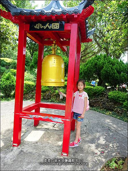 2015-0509-Yuki 7Y4M-小人國 (5).jpg