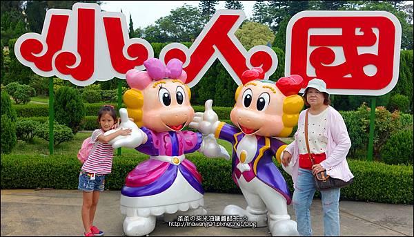 2015-0509-Yuki 7Y4M-小人國 (9).jpg