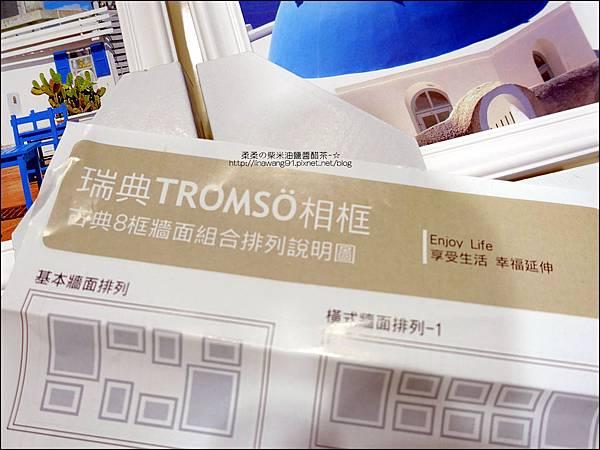 2015-0606-HOLA-TROMSO瑞典古典8框組 (8).jpg