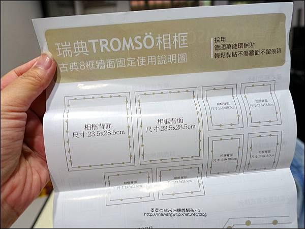 2015-0606-HOLA-TROMSO瑞典古典8框組 (10).jpg