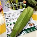 2015-0629-北海道水果牛奶玉米.jpg