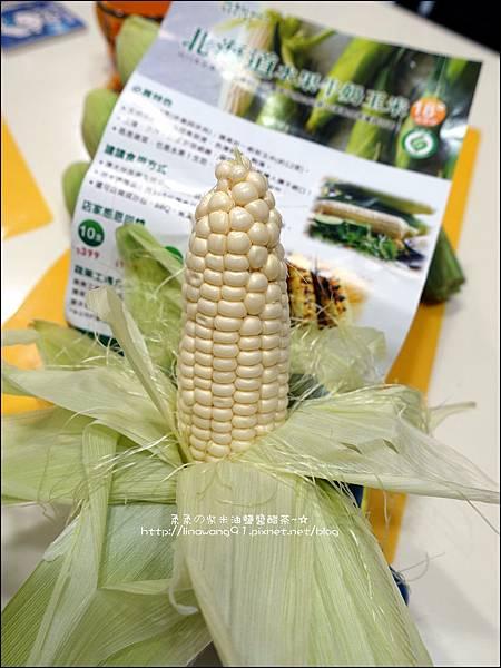 2015-0629-北海道水果牛奶玉米 (2).jpg