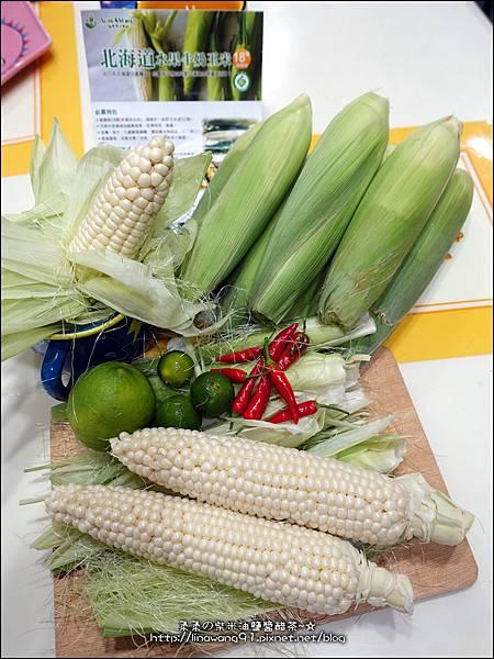 2015-0629-北海道水果牛奶玉米 (4).jpg
