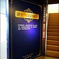 2015-0711-彰化-台灣優格餅乾學院 (2).jpg