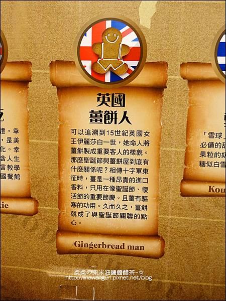 2015-0711-彰化-台灣優格餅乾學院 (3).jpg