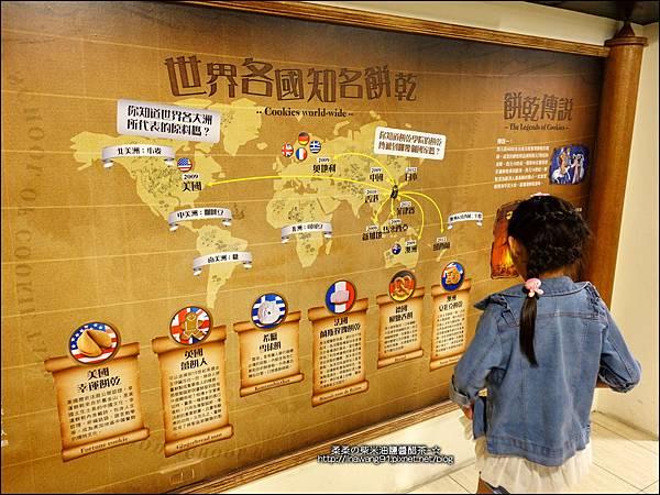 2015-0711-彰化-台灣優格餅乾學院 (4).jpg