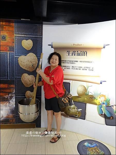 2015-0711-彰化-台灣優格餅乾學院 (7).jpg