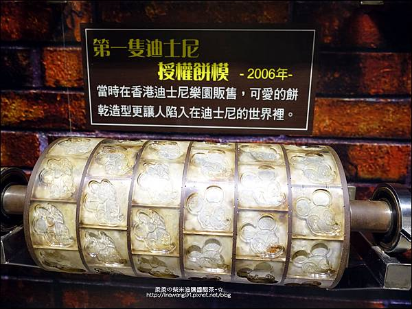 2015-0711-彰化-台灣優格餅乾學院 (8).jpg