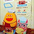 2015-0711-彰化-台灣優格餅乾學院 (17).jpg