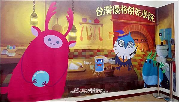 2015-0711-彰化-台灣優格餅乾學院 (22).jpg