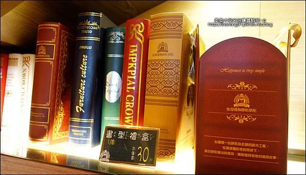 2015-0711-彰化-台灣優格餅乾學院 (28).jpg
