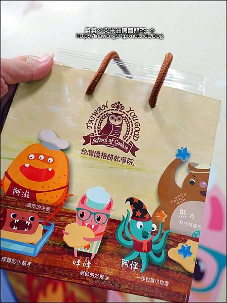 2015-0711-彰化-台灣優格餅乾學院 (35).jpg