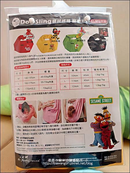 2015-0925-Ayumi 美國麻街限定款袋鼠媽媽袋-消防英雄 (4).jpg