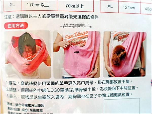 2015-0925-Ayumi 美國麻街限定款袋鼠媽媽袋-消防英雄 (7).jpg