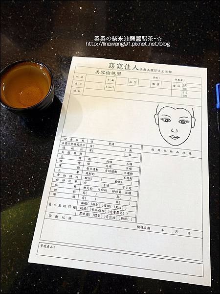 2015-1016-新竹-窈窕佳人 (27).jpg