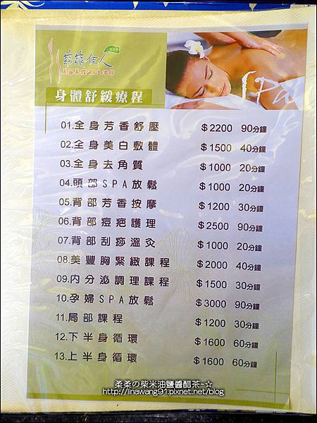 2015-1016-新竹-窈窕佳人 (45).jpg