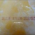 2015-1023-老協珍熬湯麵 (1).jpg