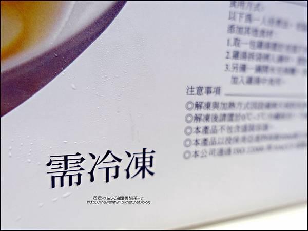 2015-1023-老協珍熬湯麵 (10).jpg