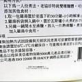 2015-1023-老協珍熬湯麵 (11).jpg