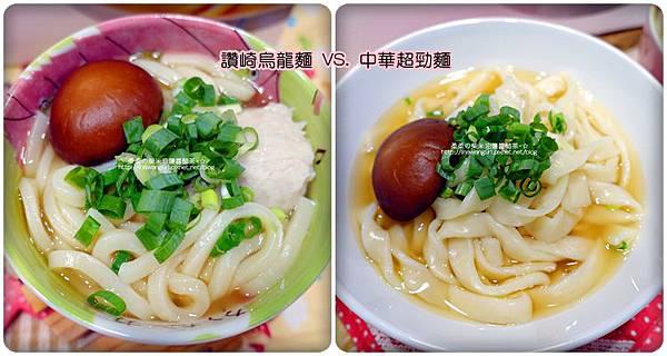 2015-1023-老協珍熬湯麵 (30).jpg
