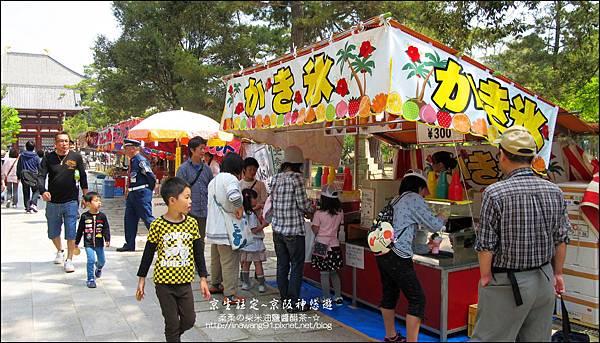 2014-0503-日本-大阪-奈良公園 (3).jpg