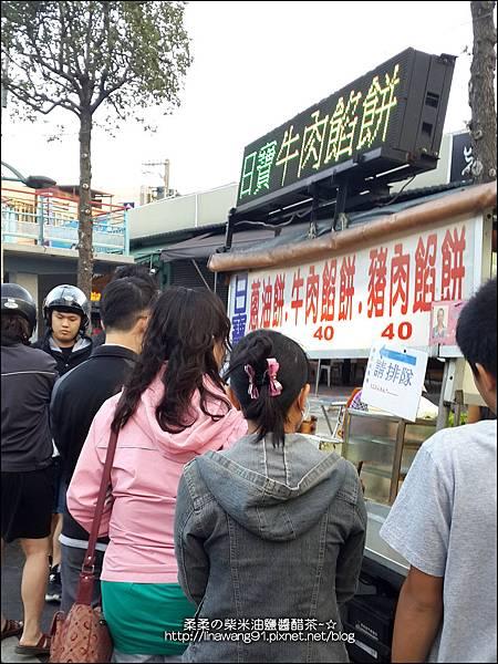 2015-1031-中壢-日寶餡餅.jpg
