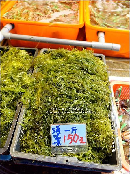 2015-1031-台北-萬里-龜吼漁港 (6).jpg