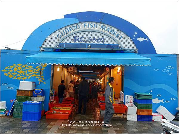 2015-1031-台北-萬里-龜吼漁港 (28).jpg