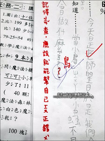 2015-1109-Yuki 7Y10M.jpg