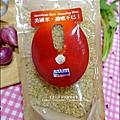 2015-1203-美國米-糙米-越光米-洋地瓜香腸炊飯.jpg