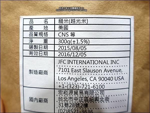 2015-1203-美國米-糙米-越光米-洋地瓜香腸炊飯 (1).jpg