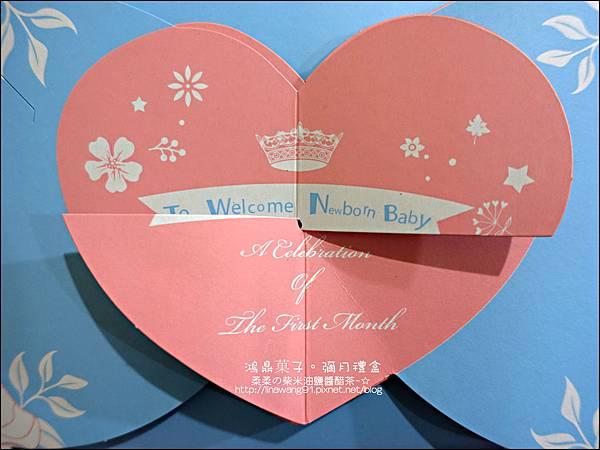 2015-1230-鴻鼎-彌月禮盒 (1).jpg