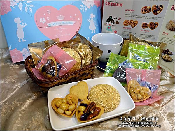 2015-1230-鴻鼎-彌月禮盒 (4).jpg