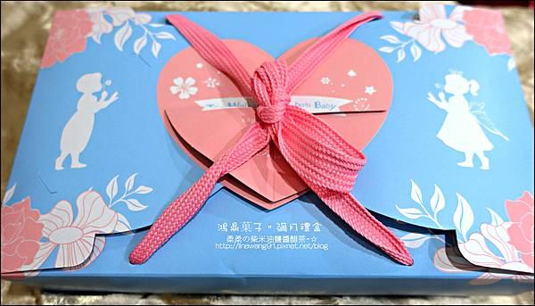 2015-1230-鴻鼎-彌月禮盒 (12).jpg