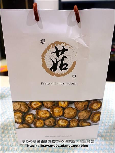 2016-0120-鄉菇香-黑早冬菇 (2).jpg