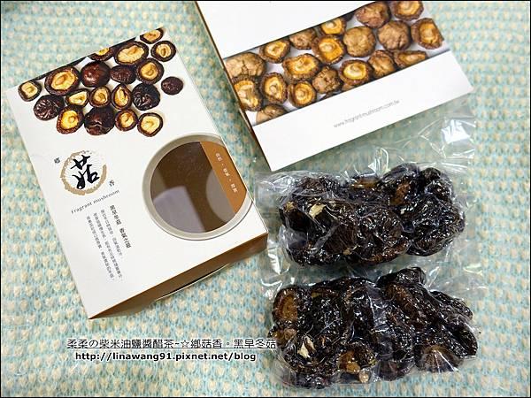 2016-0120-鄉菇香-黑早冬菇 (3).jpg