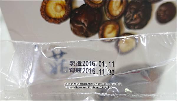 2016-0120-鄉菇香-黑早冬菇 (5).jpg
