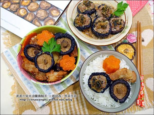 2016-0120-鄉菇香-黑早冬菇 (29).jpg