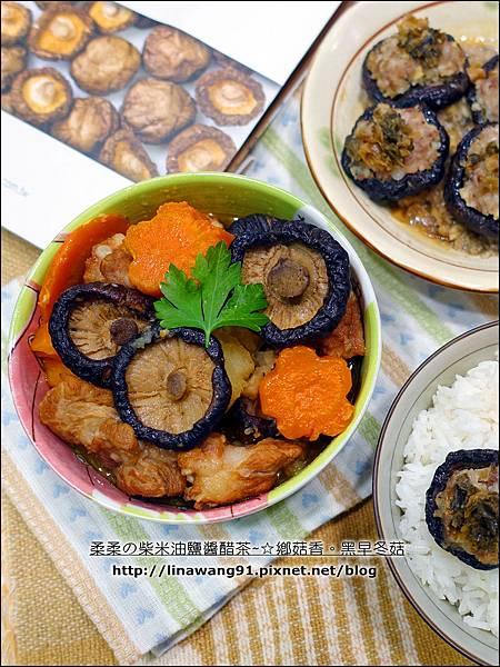 2016-0120-鄉菇香-黑早冬菇 (30).jpg