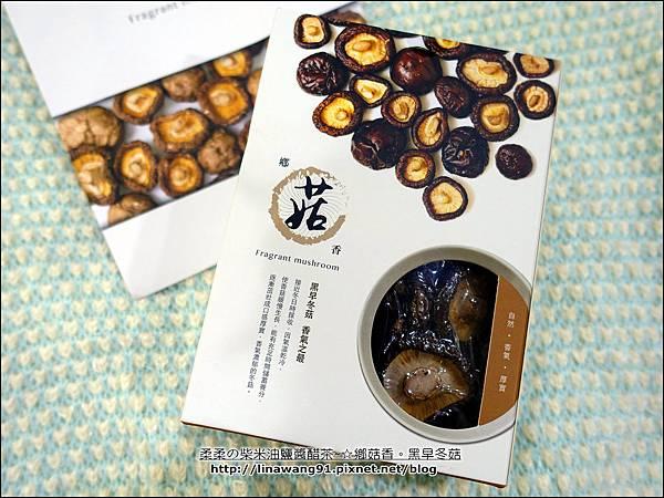 2016-0120-鄉菇香-黑早冬菇 (34).jpg