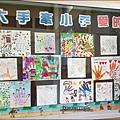 2015-1117-2上-Yuki 7Y10M-畫畫上校欄 (2).jpg